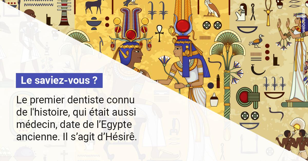 https://selarl-terre-de-sante.chirurgiens-dentistes.fr/Dentiste Egypte 1